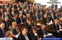 Журналистов не пускают на заседание Рады на Банковой