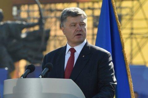 «Враг» пока неотказался отидеи прямого вторжения вУкраину — Порошенко