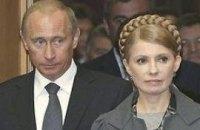Тимошенко и Путин встретятся в Ялте
