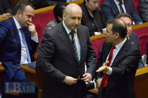 Турчинов прогнозирует, что в бюджете на оборону предусмотрят 86 млрд грн
