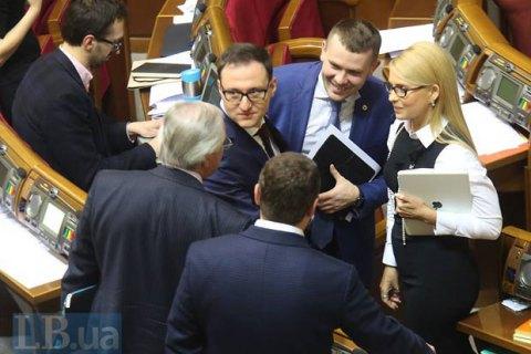 Опозиційні перегони: новий імідж Тимошенко як старт нового політичного сезону