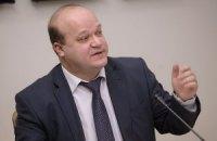 Украина готовит иск о возврате Крыма, - Чалый