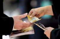 Каждый третий украинец готов бороться против коррупции уличными методами