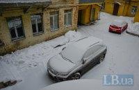 Гидрометцентр предупредил о сильных снегопадах 6-8 января