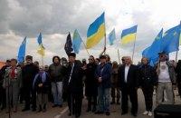 """На """"Чонгаре"""" провели акцию в память годовщины блокады Крыма"""