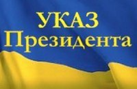Порошенко уволил сумского губернатора