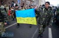 За мілітарну міць України!