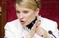 Тимошенко оправдалась перед Ющенко о задержке НДС