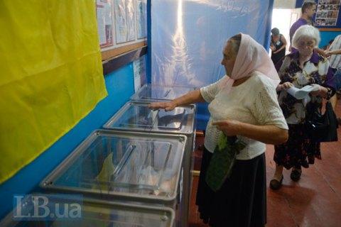 ЦИК назначила местные выборы в 159 объединенных общинах