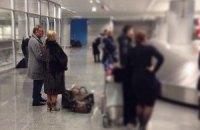 Ефремов вернулся из Парижа в Киев