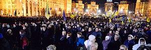 На Майдане стартовало народное вече