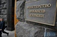 Украина выплатила первый купон $470 млн по реструктуризованным бондам
