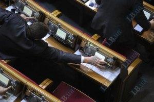 Депутати готуються ухвалити Кодекс цивільного захисту