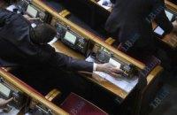 Депутаты приняли Программу соцэкономразвития Украины на 2012-2014 гг.