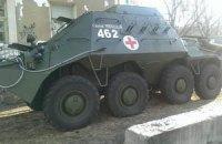 """Волонтеры """"Вернись живым"""" отчитались о помощи военным за неделю"""