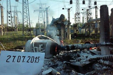 Углегорская ТЭС остановила работу из-за обстрела