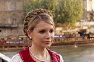 Тимошенко планирует получить третий транш от МВФ в июне-июле