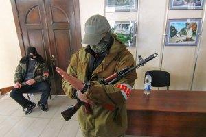 ДНР захватила областной детско-молодежный центр