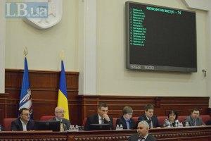 Киевсовет не запретил строительство в Десятинном переулке