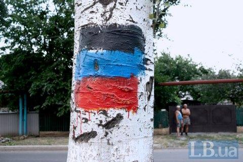 НаДонбассе задержана группа боевиков ДНР