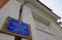 В Киеве закрывают школу, чтобы построить рядом торгово-развлекательный центр