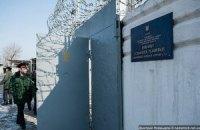 Депутатов и дочь Тимошенко впустили в колонию