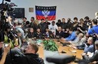 Генпрокуратура обвинила 11 руководителей ДНР и ЛНР в терроризме