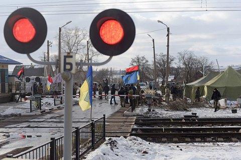 ЕСтребует отУкраины закончить  блокаду Донбасса