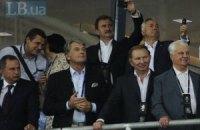 Все украинские президенты пришли посмотреть на игру сборных Украины и Англии