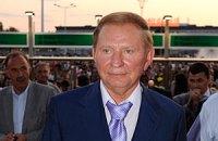Кучма просит ГПУ возобновить дело против Мельниченко