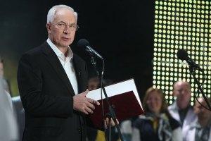 """Азаров посетит форум о доступном жилье и откроет автостанцию """"Выдубичи"""""""