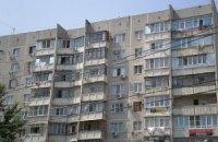 Рада приняла в первом чтении законопроект о владельцах многоэтажек