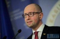 Яценюк: у Украины нет другого пути