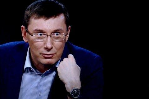 Луценко виключив будь-яке самоуправління на Донбасі без контролю над кордоном (оновлено)