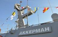 """Бронекатера """"Аккерман"""" и """"Бердянск"""" вошли в состав ВМС Украины"""
