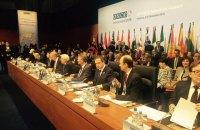 Российская делегация заблокировала в ОБСЕ декларацию по Украине