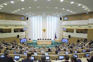 ЭТО ВОЙНА. Совет Федерации России разрешил Путину ввести войска в Украину