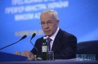 Говорить о вступлении Украины в ЕАЭС бессмысленно, заявил Азаров
