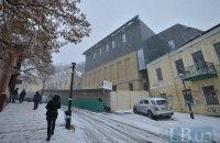 Власти Киева считают, что внешний вид театра на Андреевском спуске необходимо доработать