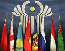 Сегодня в Днепропетровск съедется руководство служб безопасности стран СНГ