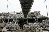 В районе Донецкого аэропорта не было ни одного обстрела впервые с 26 мая 2014 года
