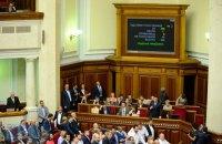 Рада рассмотрит разрешение иностранцам служить в украинской армии