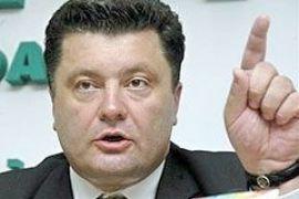 Порошенко отмечает высокий интерес ЕС к Киеву
