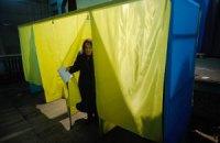 Новий початок для України