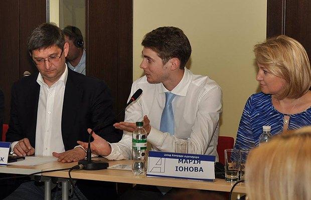 На семинаре, организованном Фондом Конрада Аденауэра