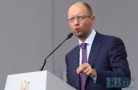 Яценюк не намерен сдавать депутатский мандат вместе с Гриценко