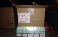 В Украине задержали контрабанду белорусских сигарет на 20 млн грн