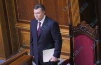 Янукович инициирует досрочные президентские выборы и возврат к Конституции-2004