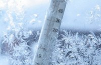 Завтра в Киеве до -17 градусов