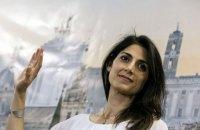 Новый мэр Рима пообещала сократить чрезмерные расходы итальянской столицы